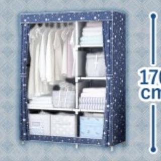 【新品】カーテン ワードローブ 衣類収納 お星様柄 青紺色