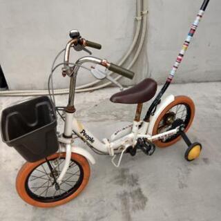 ピープル いきなり自転車 14インチ