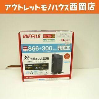 BUFFALO/バッファロー 無線LAN親機 WSR-11…