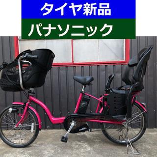 D09D電動自転車M97M☯️パナソニックギュット20イン…