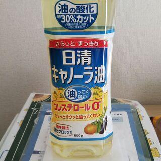 食用なたね油(未使用品)
