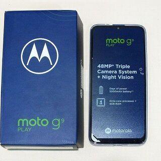 【苫小牧バナナ】開封未使用品 Motorola/モトローラ…