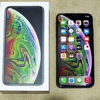 【苫小牧バナナ】Apple/アップル iPhone Xs Max...