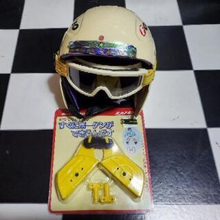 スキー 子供 ヘルメット ゴーグル すぐにボーゲンができるんです