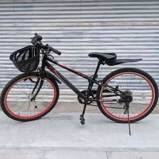 【ネット決済】24インチ自転車