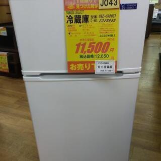 J043★6か月保証★2ドア冷蔵庫★YAMADA SELE…