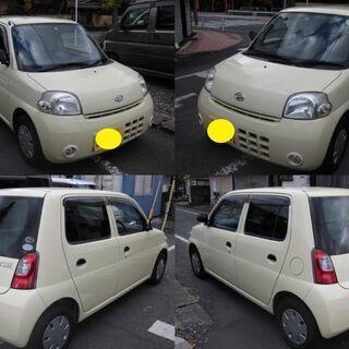 ■ 【総額17.5万円】車検2年付❗️コミコミ価格!超格安!とて...