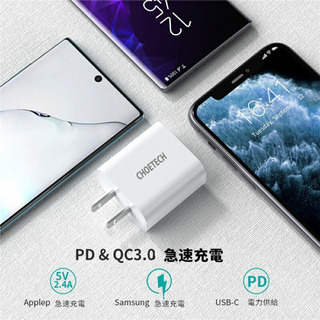 USB-C 急速充電器 20W コンセント プラグ