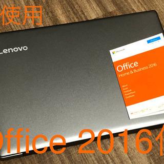 【ネット決済・配送可】【Office&3年長期保証込】Lenov...