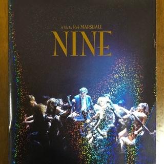 パンフレット NINE 2009年