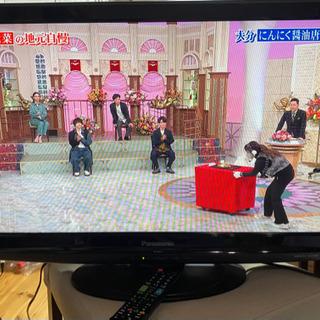 【ネット決済・配送可】テレビ(Panasonic、VIERA)