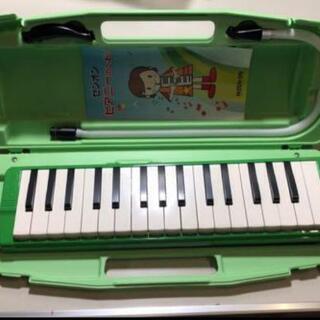 ゼンオン 323A Zenno 鍵盤ハーモニカ ピアニカ …