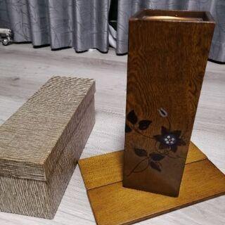 天然木 花瓶 箱つき