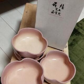 萩焼 萩城窯 中鉢 5個セット