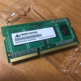 SO DIMM DDR3-1600 2G