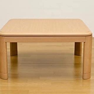 【ネット決済】【値下げ】木目調 ローテーブル
