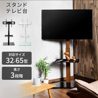 テレビスタンド 壁寄せ テレビ台 ハイタイプ テレビボード AVボード