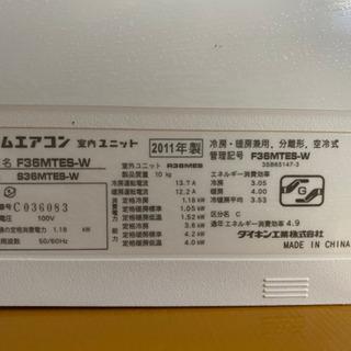 ダイキンルームエアコン12畳用 1万5千円