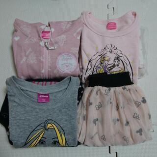 プリンセス服セット130(商品追加✨)