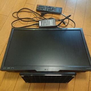 ドウシシャ 19型液晶テレビ2014年製(難あり)