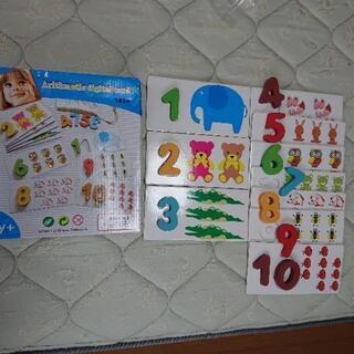 3歳~ Arithmetic digital card