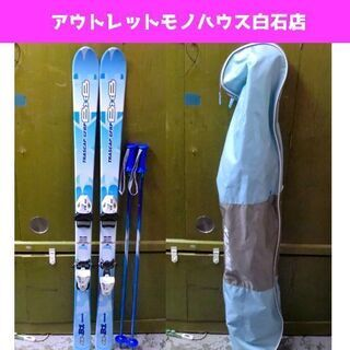 B×B ジュニアカービングスキー 138cm 3点セット ケース...