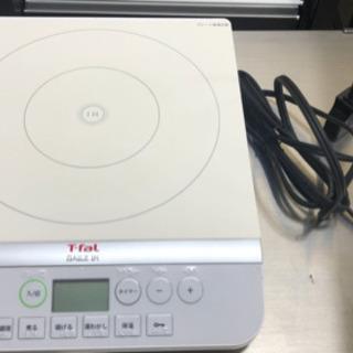 T-fal IH卓上調理器 2013年製