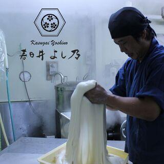 【管理職候補1名急募】和菓子製造の工場マネージャーを募集します!