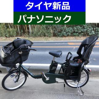 D09D電動自転車M98M☯️パナソニックギュット20イン…