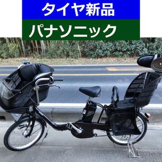 D10D電動自転車M00M☯️パナソニックギュット20イン…