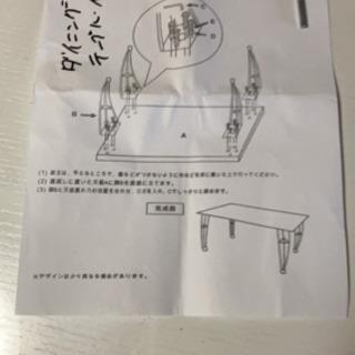 ダイニングテーブル  − 愛知県