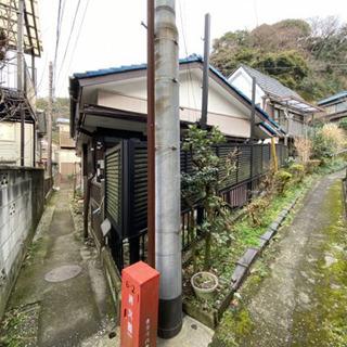 ✅リフォーム🉐横須賀市🙆♀️売戸建(売家)