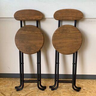 丸椅子 チェア 椅子 イス 折りたたみ式 ウッド 家具 インテリア 2脚 - 家具
