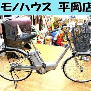 YAMAHA 電動アシスト自転車 26インチ PAS City ...