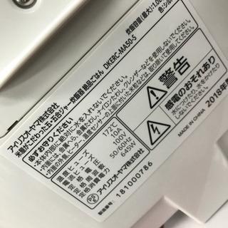 アイリスオーヤマ DKERC-MA50S 2018年製 5.5合 炊飯器 − 愛知県