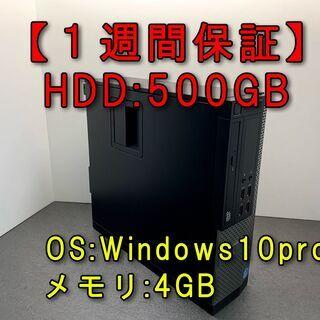 【DELLOptiPlex】  Windows10pro HDD...