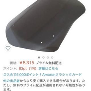 【ネット決済】トリシティ ロングスクリーン