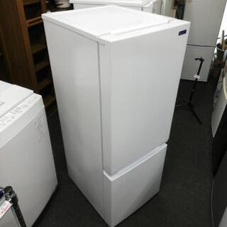 超美品!2019年製 2ドア156リットル冷蔵庫、お売りし…