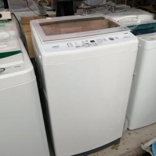 2020年 8kg 洗濯機 [程度極上]