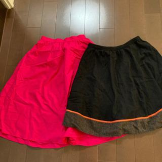 スカート二枚セット