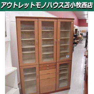 食器棚 幅130×奥行45×高さ185cm キッチン収納 食棚 ...