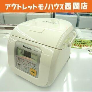 パナソニック 炊飯器 3合炊き 2014年製 SR-ML05 マ...