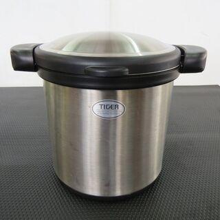 山口)下松市より 保温調理鍋NFA-A450 4.5L(タ…