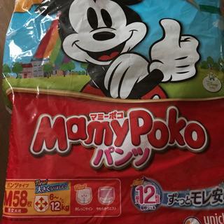 【ネット決済】マミーポコパンツ Mサイズ