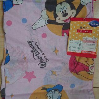 【取引中】ディズニーおやすみセット 夏用 - 家具