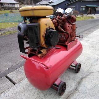 エアーコンプレッサー  セル付きエンジン式 ❢❢ 実働 ❢…