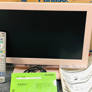 Panasonic テレビ 19インチ 2012年製