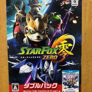 【中古】Wii U用 ソフト 「STAR FOX ZERO…