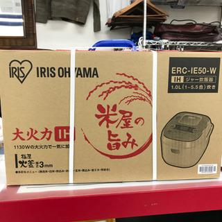 未開封!アイリスオーヤマ ERC-IE50-W 5.5合炊き 炊飯器