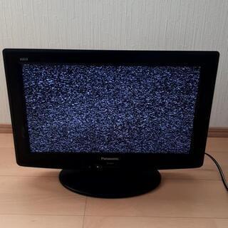 テレビ ①